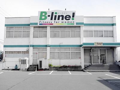 B-line伊那店舗画像